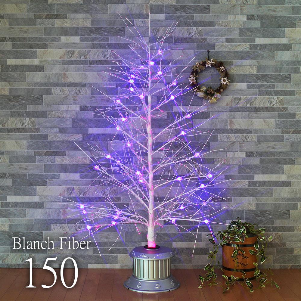[全品ポイント10倍] 2020年9月11日(金)20:00-9月15日(火) 23:59 クリスマスツリー おしゃれ 北欧 150cm ブランチファイバーツリー 特価 オーナメントセット なし ツリー ヌードツリー スリム ornament Xmas tree