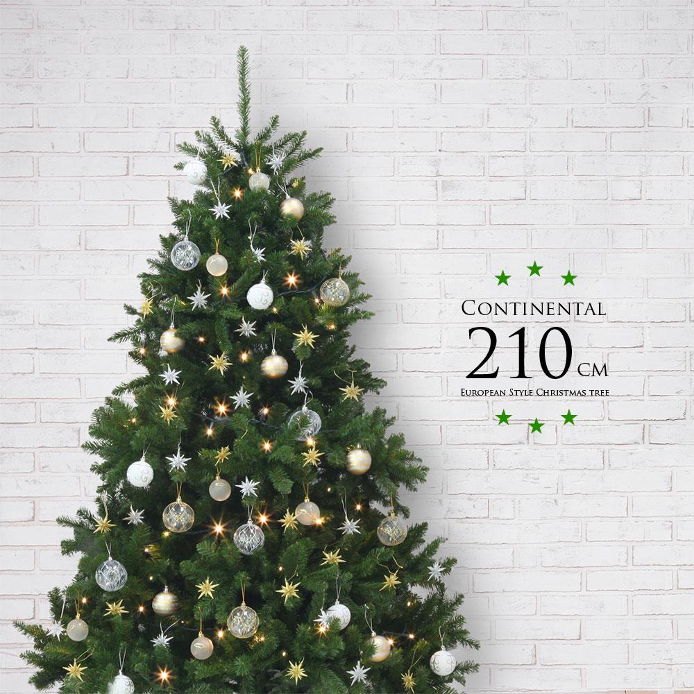 [全品ポイント10倍] 2020年9月11日(金)20:00-9月15日(火) 23:59 クリスマスツリー おしゃれ 北欧 210cm 高級 コンチネンタルツリー LED付き オーナメントセット ツリー ワイド ornament Xmas tree bethlehem M