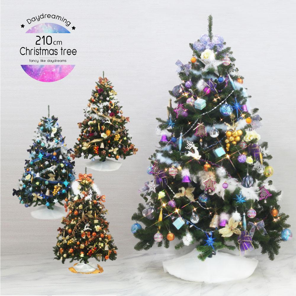 [全品ポイント10倍] 2020年9月11日(金)20:00-9月15日(火) 23:59 クリスマスツリー おしゃれ 北欧 210cm 高級 コンチネンタルツリー LED付き オーナメントセット ツリー ワイド ornament Xmas tree daydream 1