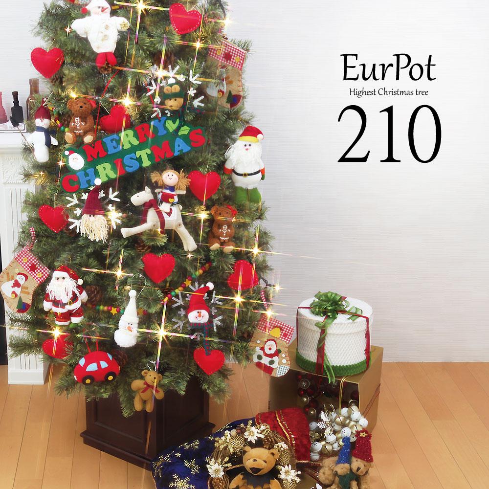 [全品ポイント10倍] 2020年9月11日(金)20:00-9月15日(火) 23:59 クリスマスツリー おしゃれ 北欧 210cm 高級 オーナメントセット LED付き ツリー ヌードツリー ornament Xmas tree EurPot ドール doll M