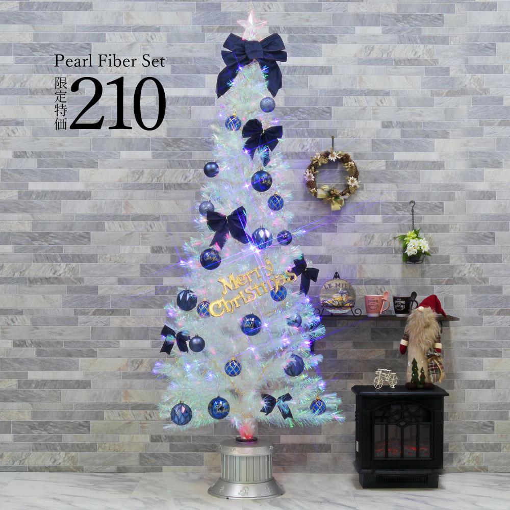 [全品ポイント10倍] 2020年9月11日(金)20:00-9月15日(火) 23:59 クリスマスツリー おしゃれ 北欧 210cm パールファイバーツリー 特価 オーナメントセット スリム ornament Xmas tree oriental M