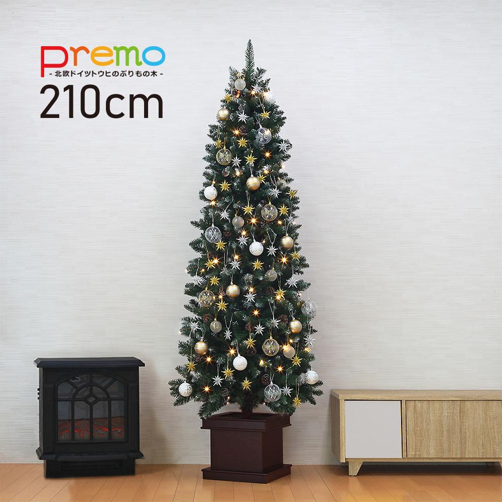 [全品ポイント10倍] 2020年9月11日(金)20:00-9月15日(火) 23:59 クリスマスツリー おしゃれ 北欧 210cm Premo オーナメントセット ベツレヘム スリム 松ぼっくり スノー ornament Xmas tree ベツレヘムの星 S