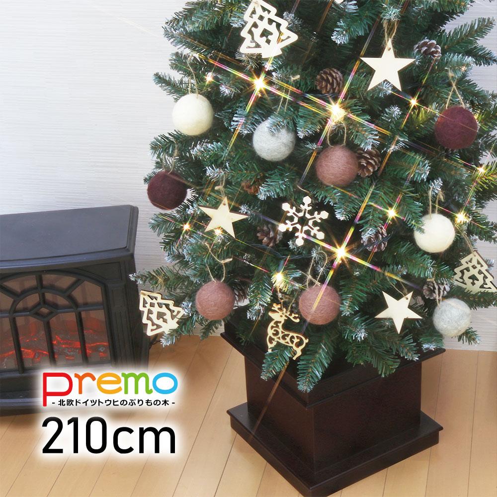 [全品ポイント10倍] 2020年9月11日(金)20:00-9月15日(火) 23:59 クリスマスツリー おしゃれ 北欧 210cm Premo オーナメントセット LED ウール スリム 松ぼっくり スノー ornament Xmas tree wool M