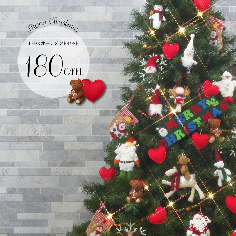[全品ポイント10倍] 2020年9月11日(金)20:00-9月15日(火) 23:59 クリスマスツリー おしゃれ 北欧 180cm 高級 スレンダーツリー オーナメントセット ツリー ヌードツリー スリム ornament Xmas tree doll S