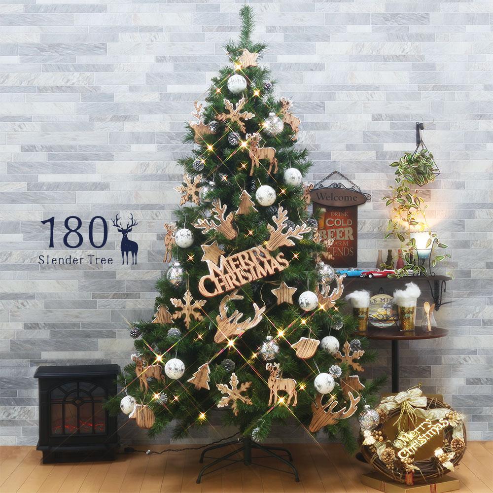 [全品ポイント10倍] 2020年9月11日(金)20:00-9月15日(火) 23:59 クリスマスツリー おしゃれ 北欧 180cm 高級 スレンダーツリー オーナメントセット LED付き ツリー スリム ornament Xmas tree wood S