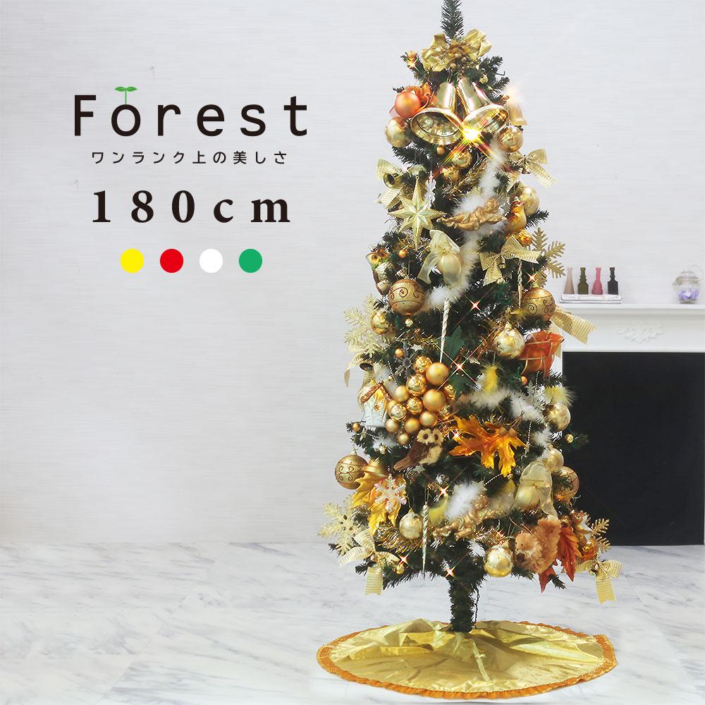 [全品ポイント10倍] 2020年9月11日(金)20:00-9月15日(火) 23:59 クリスマスツリー おしゃれ 北欧 180cm 高級 スリムツリー LED付き オーナメントセット ツリー スリム ornament Xmas tree Forest 1
