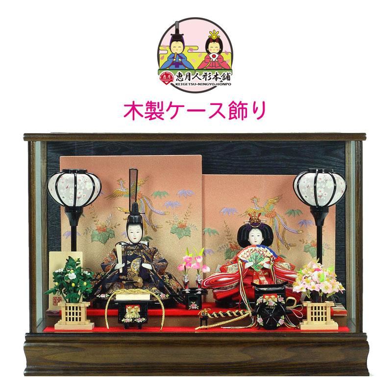 雛人形 ひな人形 コンパクト 雛 ケース飾り 親王飾り 名前旗付 【2020年度新作】