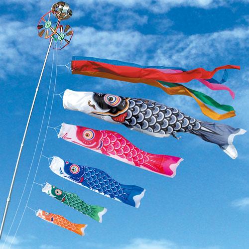 こいのぼり 鯉のぼり友禅鯉9m単品(口金具付き)【名入れor家紋入れ無料】