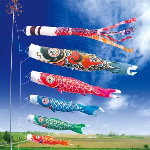 こいのぼり 鯉のぼり金太郎ゴールド鯉9m単品(口金具付き)【名入れor家紋入れ無料】