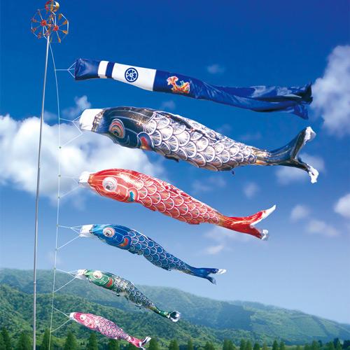 こいのぼり 鯉のぼり太陽鯉9m単品【名入れor家紋入れ無料】