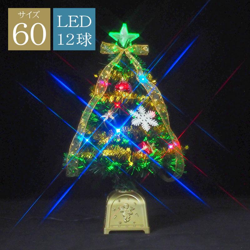 クリスマスツリー 北欧 おしゃれ 90cm ファイバーツリーセット オーナメント セット