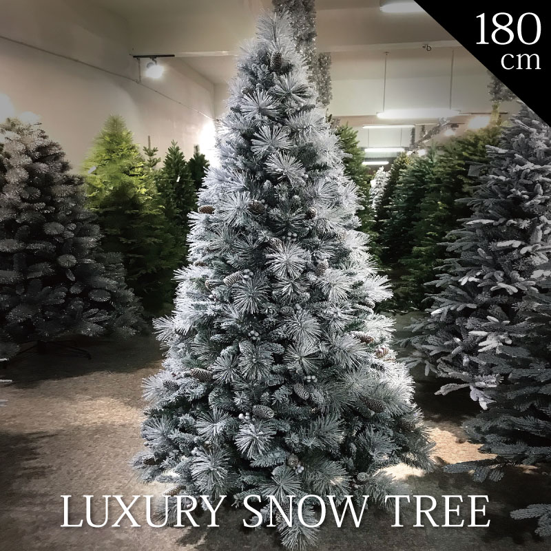 【只今大特価値引き中】クリスマスツリー 北欧 ラグジュアリースノーツリー180cm おしゃれ