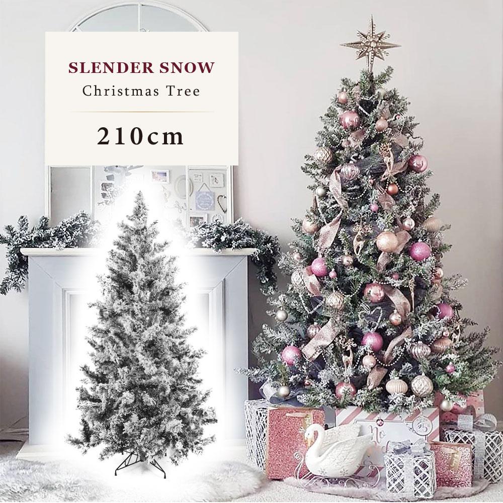 クリスマスツリー 北欧 おしゃれ スレンダースノー210cm ヌードツリー【スノー】【hk】 2m 3m 大型 業務用