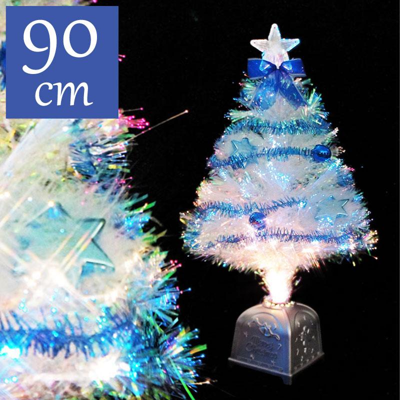 クリスマスツリー 北欧 おしゃれ ファイバーツリーブルー90cm セット オーナメント セット LED