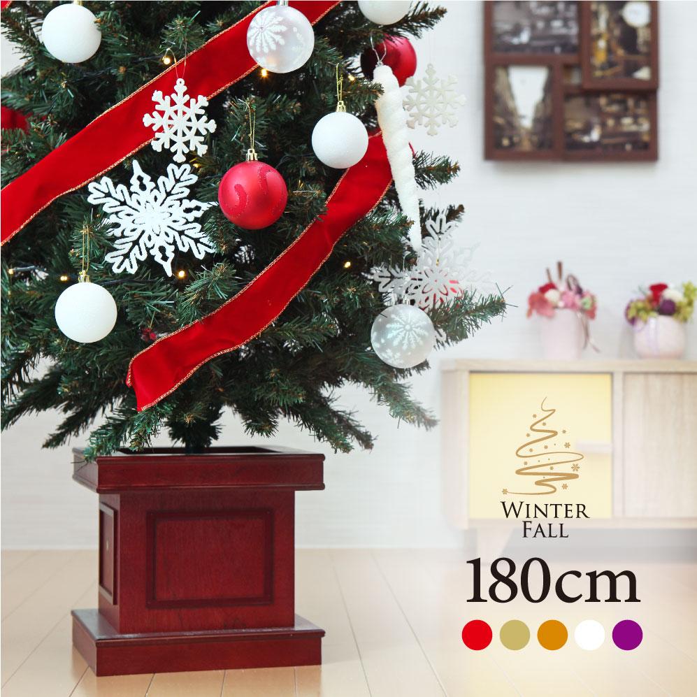 クリスマスツリー 180cm おしゃれ 北欧 Winter Fall ウッドベーススリムツリーセット LED オーナメント セット【pot】