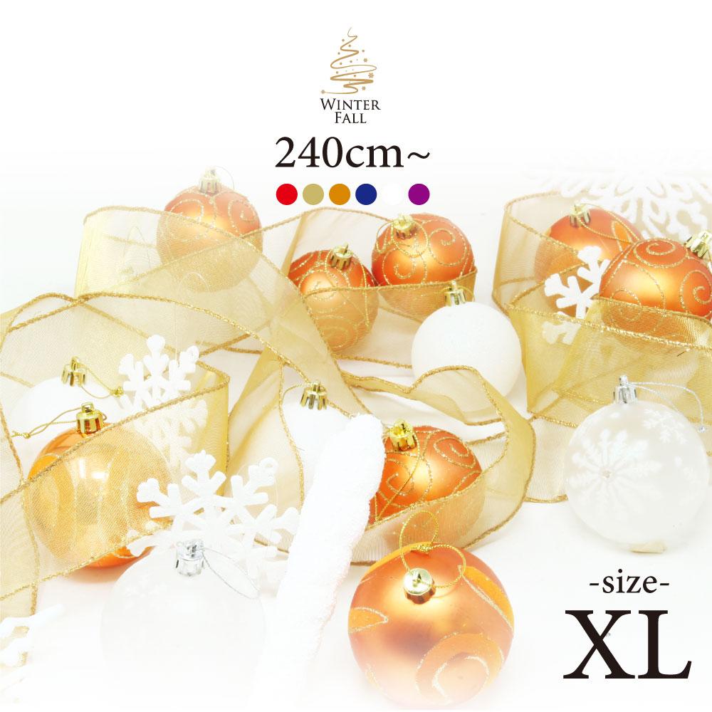 クリスマスツリー オーナメント winter fall おしゃれ 北欧 北欧飾り ライト オーナメント セット LED