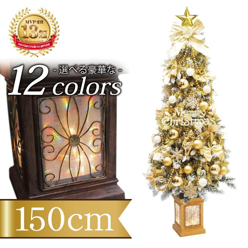 クリスマスツリー 北欧 おしゃれ フィルムポットスリムツリーセット150cm ポットツリー オーナメント セット LED 【hk】