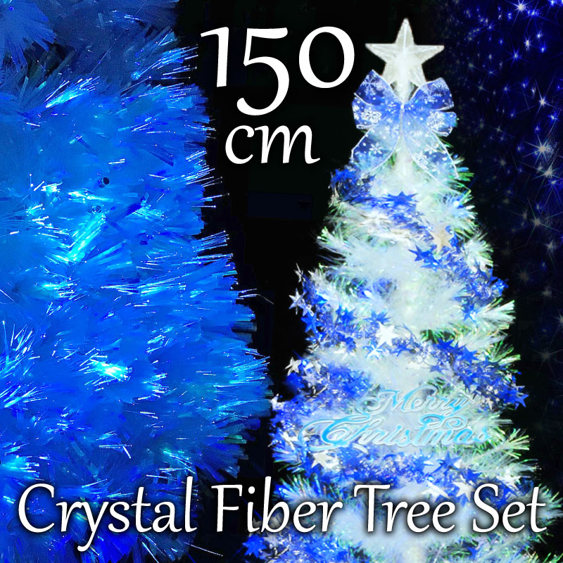 クリスマスツリー 北欧 おしゃれ 【数量限定】クリスタルファイバーツリー150cm オーナメント セット LED