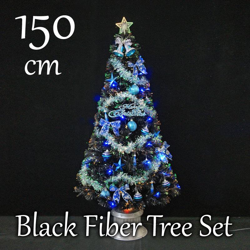 クリスマスツリー 北欧 おしゃれ ブラックファイバーツリー150cm セット(ブルーLED30球付) オーナメント セット LED