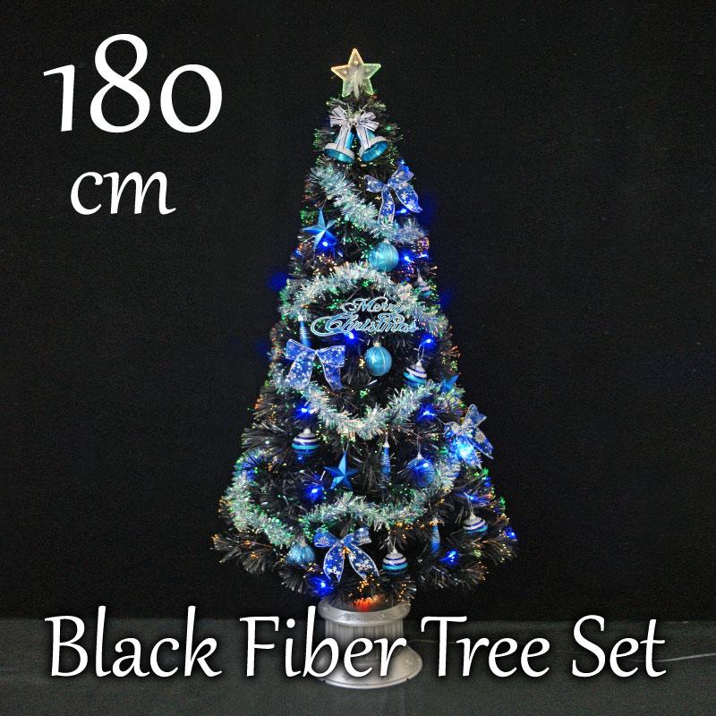 クリスマスツリー 北欧 おしゃれ ブラックファイバーツリー180cm セット(ブルーLED48球付) オーナメント セット LED