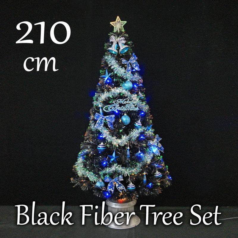 クリスマスツリー 北欧 おしゃれ ブラックファイバーツリー210cm セット(ブルーLED68球付) オーナメント セット LED 2m 3m 大型 業務用