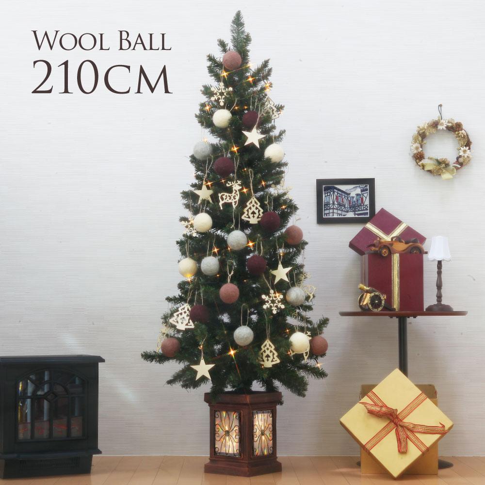 クリスマスツリー 210cm おしゃれ フィルムポットツリー WOOL オーナメント セット