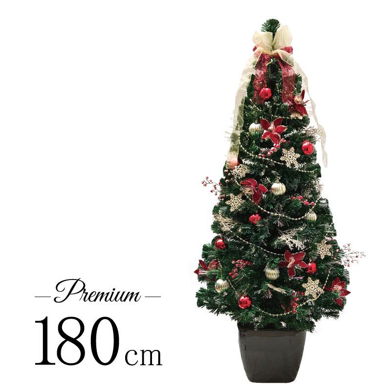 クリスマスツリー 北欧 おしゃれ プレミアムファイバーツリーセット180cm