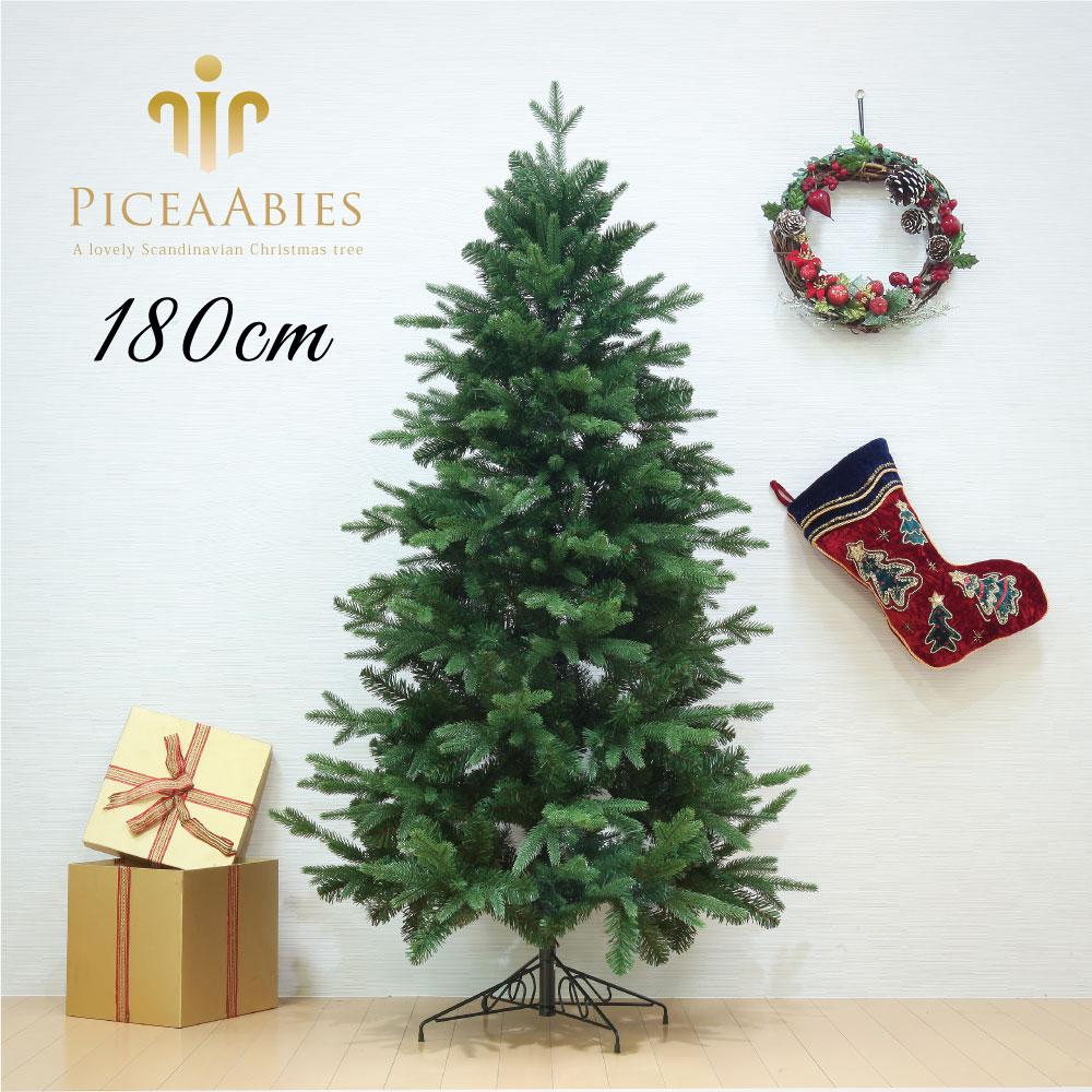 クリスマスツリー 北欧 おしゃれ クリスマスツリー 北欧 おしゃれ 180cm PiceaAbies