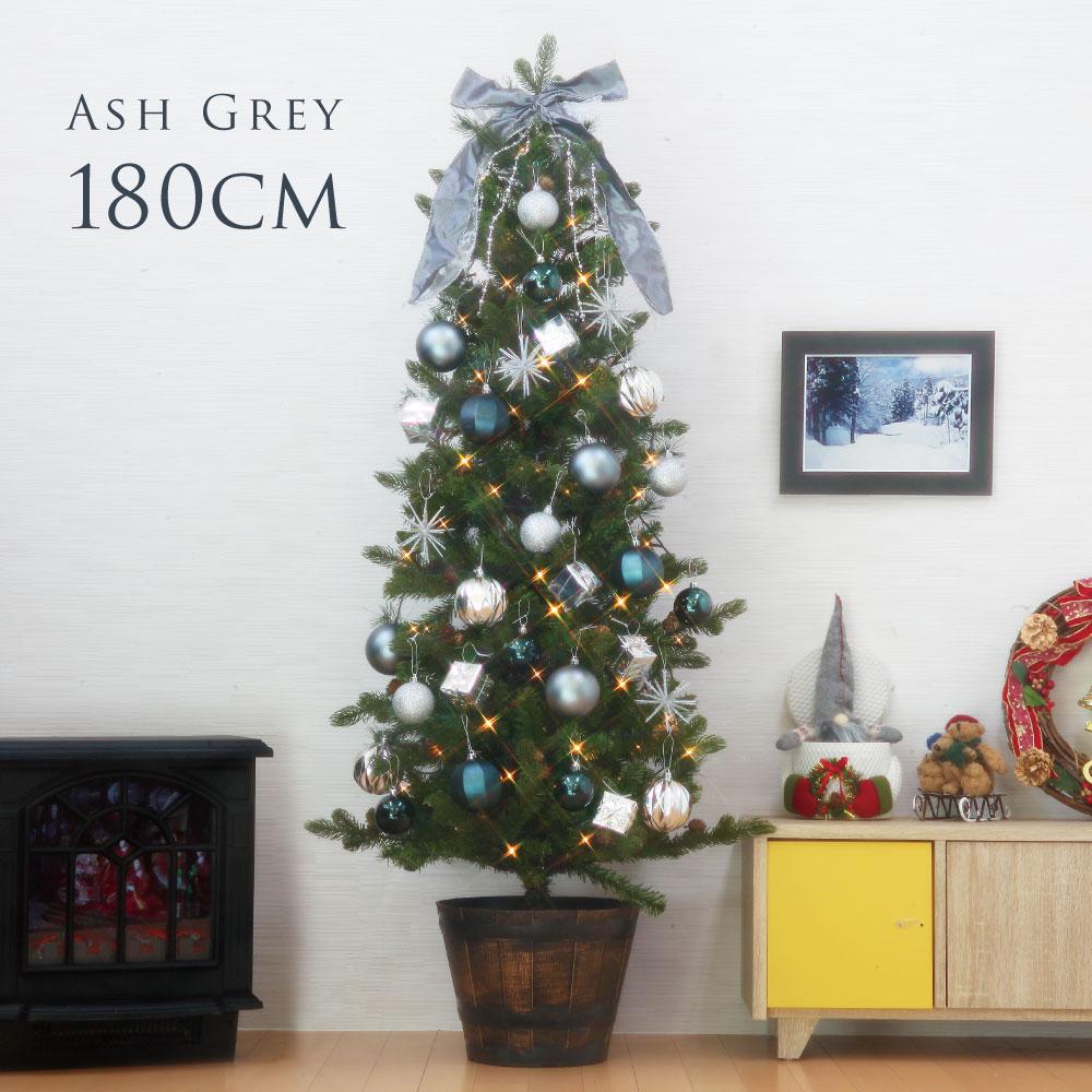 [全品ポイント10倍] 2020年9月11日(金)20:00-9月15日(火) 23:59 クリスマスツリー クリスマスツリー180cm おしゃれ 北欧 プレミアムウッドベース ASH GRAY オーナメント セット LED