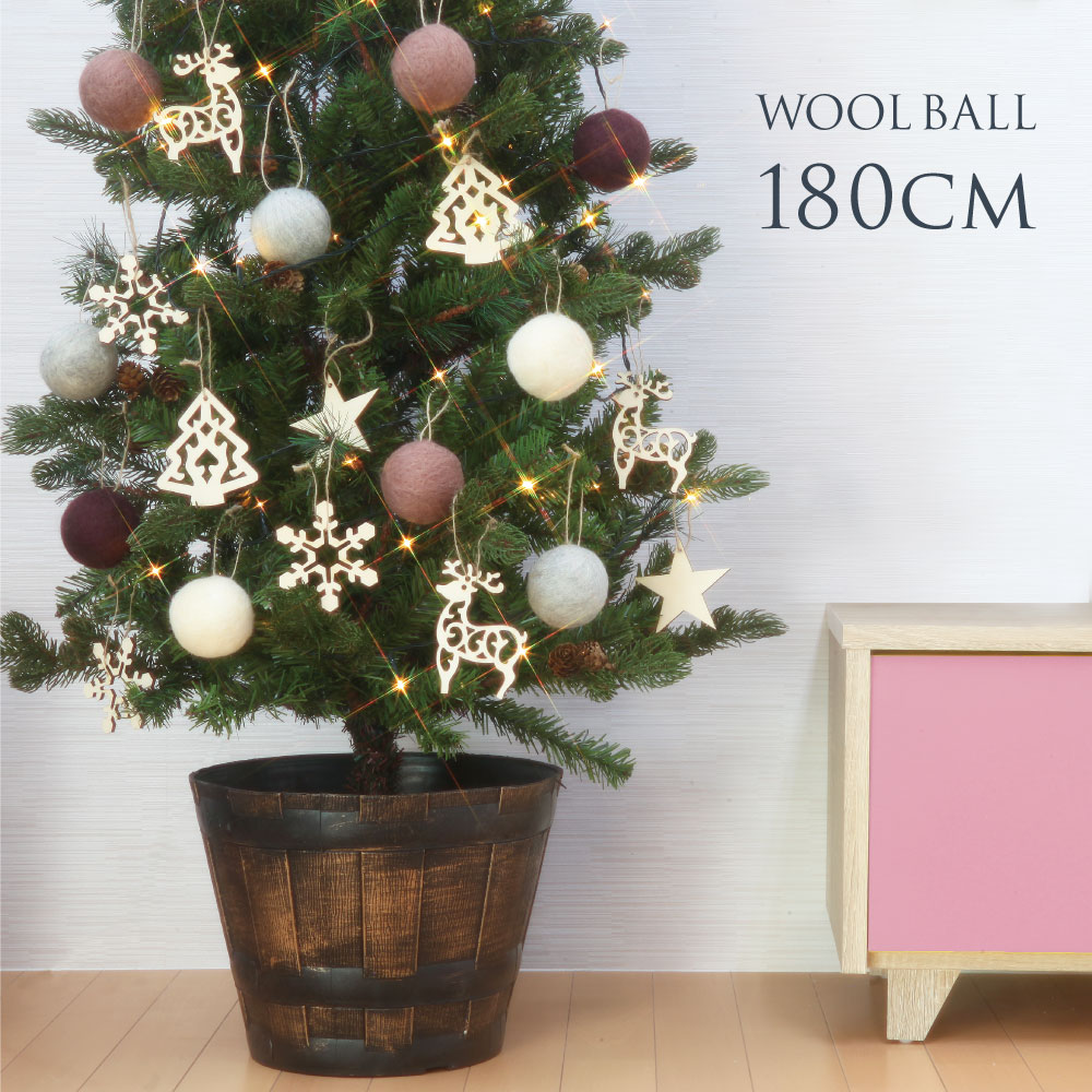 MVP17冠受賞 企業様 個人様に累計本数100000本 売店 クリスマスツリー クリスマスツリー180cm おしゃれ 北欧 WOOL オーナメント プレミアムウッドベース LED ウールボール セット ギフ_包装