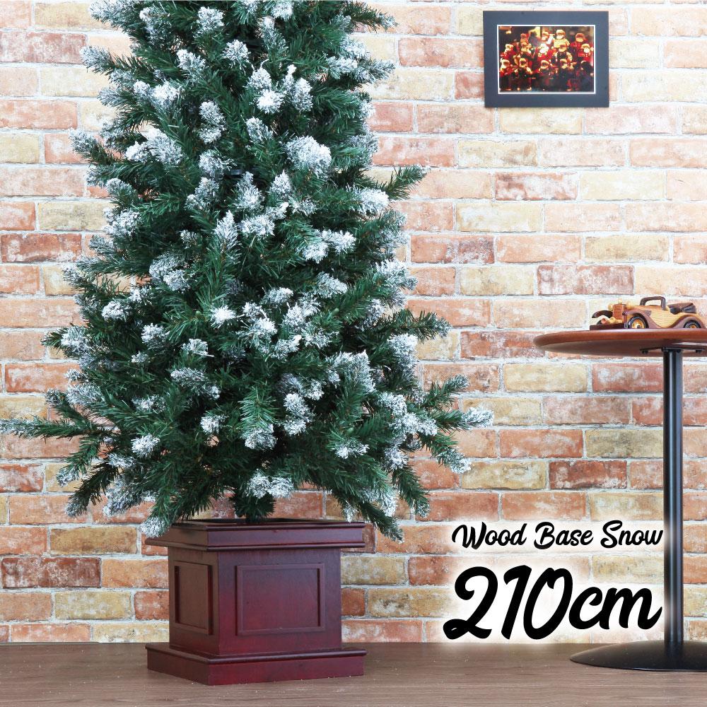 クリスマスツリー 北欧 おしゃれ ウッドベーススノースリムツリー210cm 木製ポットツリー ヌードツリー【pot】