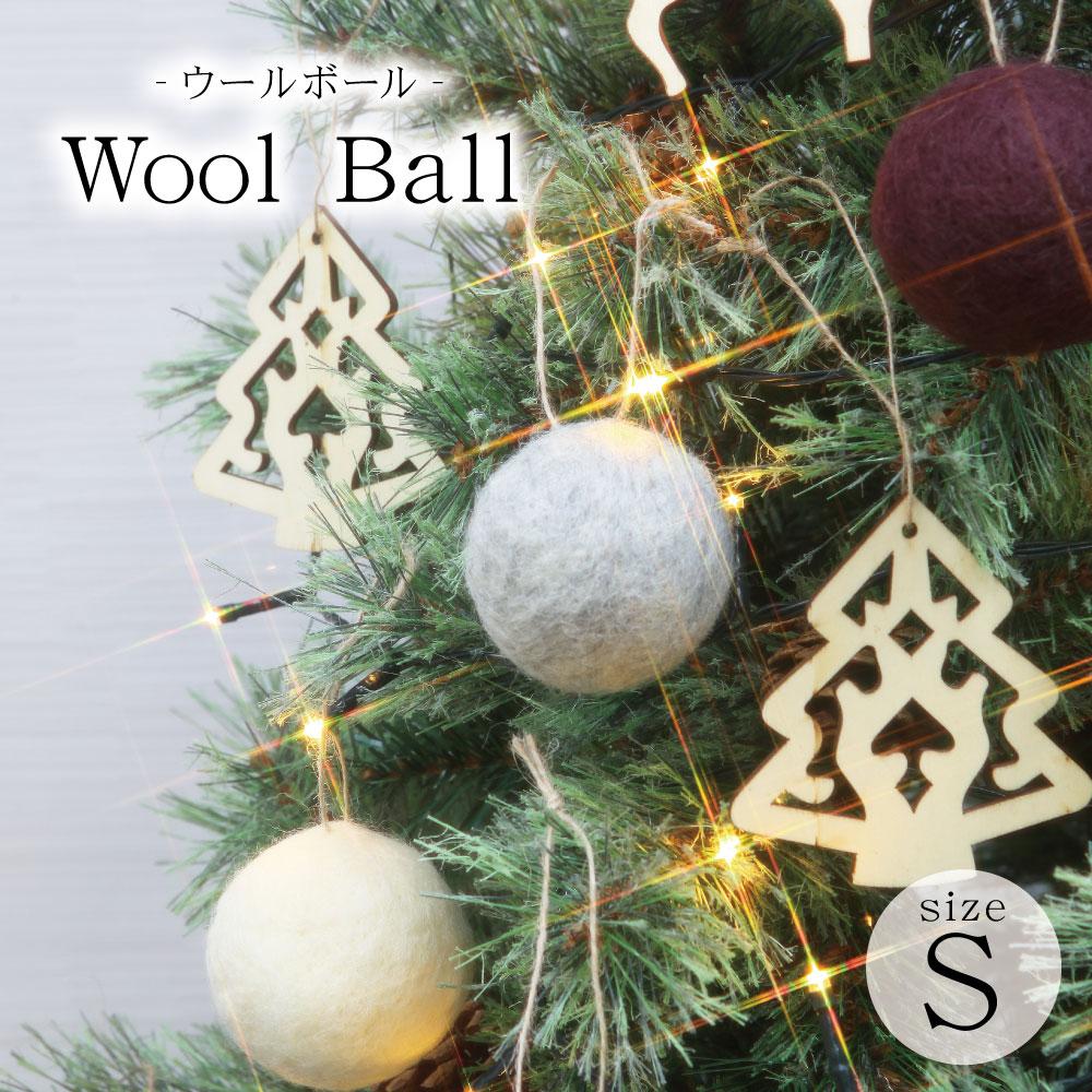 クリスマスツリー オーナメント WOOL Sセット おしゃれ 北欧 北欧飾り ライト オーナメントセットクリスマス