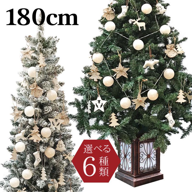クリスマスツリー 北欧 おしゃれ フィルムポット北欧ツリーセット180cm 【スノー】【hk】【pot】 オーナメント セット LED