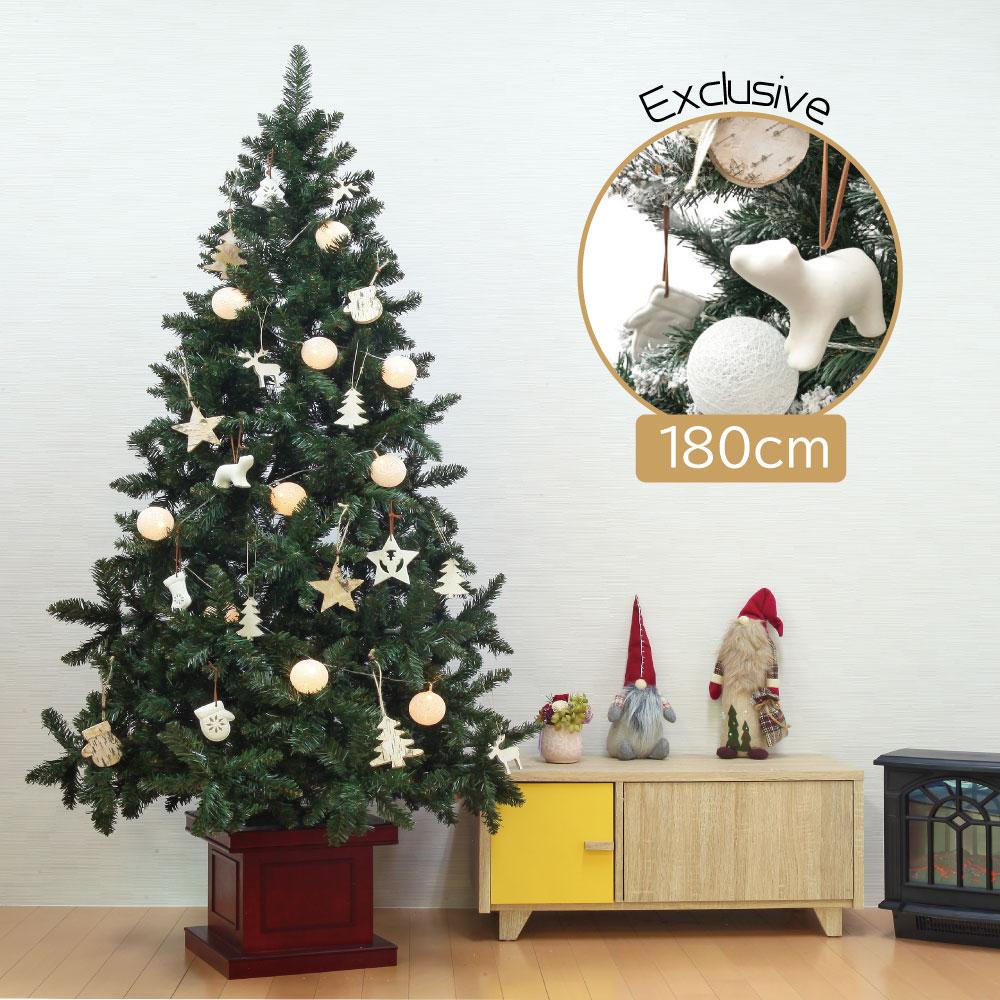 クリスマスツリー 北欧 おしゃれ LED ウッドベースツリー exclusive 180cm オーナメント セット LED