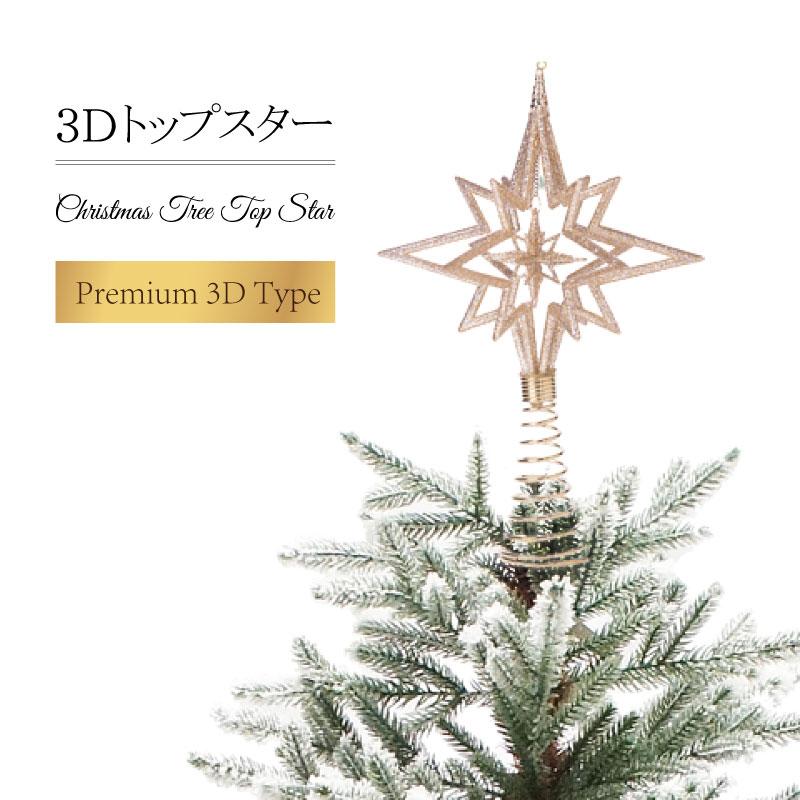 クリスマスツリー 北欧ツリーに欠かせない松かさ 10個入り オーナメント 松ぼっくり