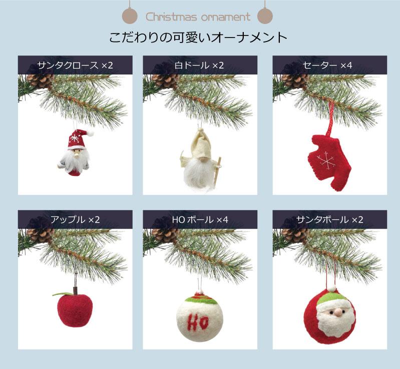 クリスマスツリー 北欧 おしゃれ オーナメント セット LED ウッドベーススリムツリーセット120cmLEDhkpf7Yy6gbv