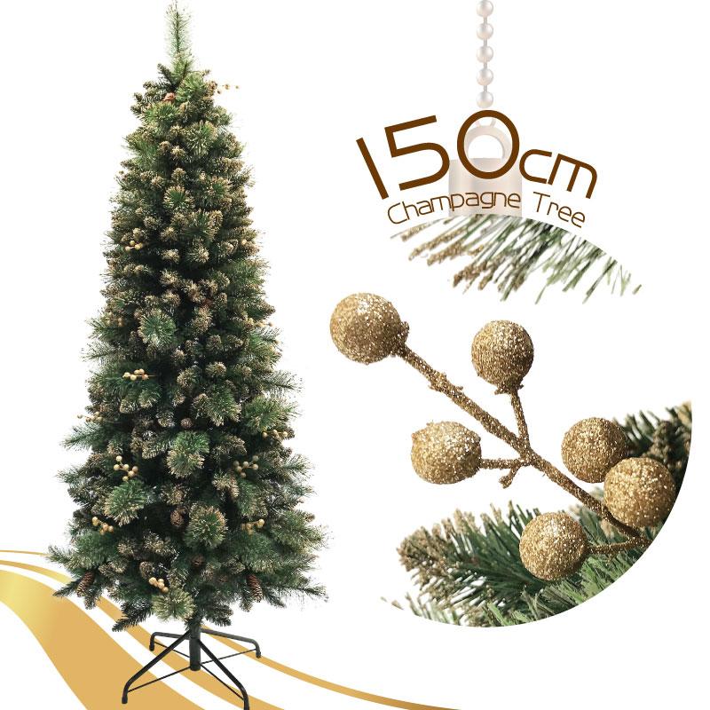 クリスマスツリー 北欧 おしゃれ テイスト 150cmシャンパンスリムツリー【hk】