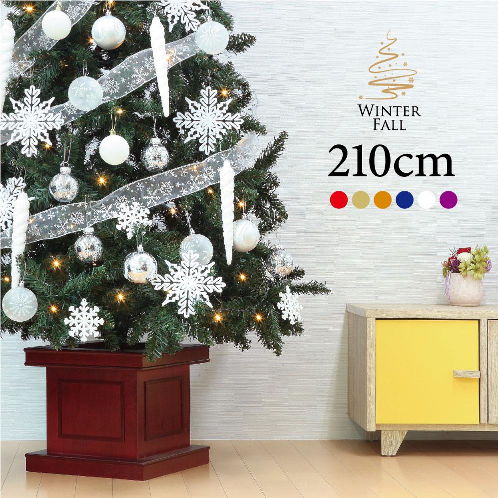 クリスマスツリー 北欧 おしゃれ クリスマスツリー 北欧 おしゃれ 210cm Winter Fall ウッドベースツリーセット【pot】 2m 3m 大型 業務用
