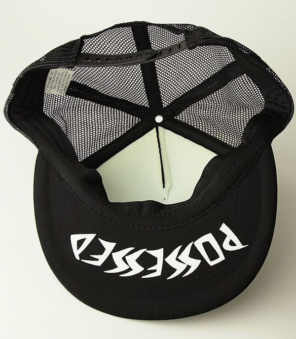 72f70fb006b Suicidal Skates mesh cap hat Suicidal Tendencies Suicidal Tendencies OG  Possessed Mesh Flip Trucker Hat Black skateboard SKATE SK8 skateboarding  HARD CORE ...