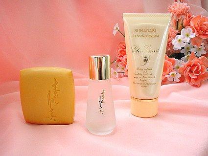 素肌美化粧品3点セット 自然治癒力がコンセプト クレンジング・ソープ・美容エキスのセットです, キタガワチョウ:2032fb79 --- officewill.xsrv.jp