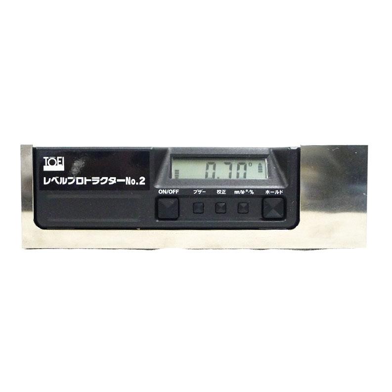 【TOEI】東栄工業 レベルプロトラクターNo.2 ユニセックス 測定器【中古】A-ランク