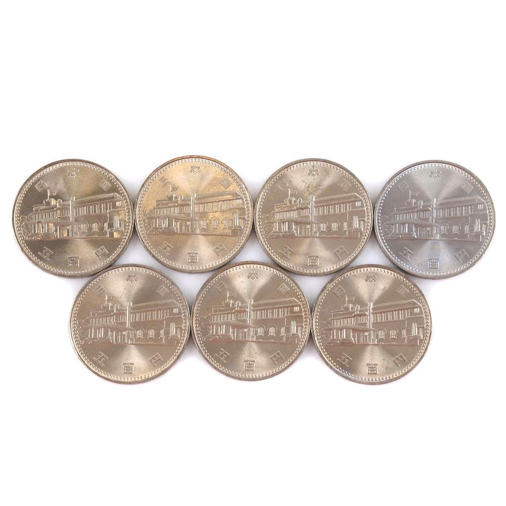【造幣局】大蔵省 内閣制度百年 記念硬貨 500円硬貨 7枚セット 貨幣【中古】SAランク