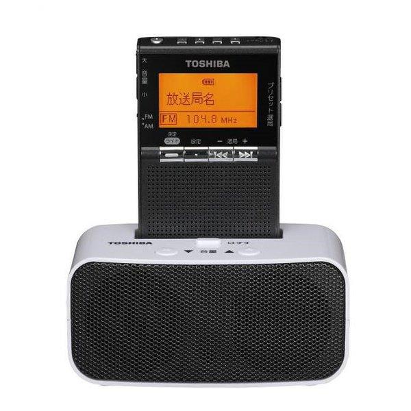 【TOSHIBA】東芝 AM/FM充電ラジオ TY-SPR8/ワイドFM対応/ポータブル/ステレオスピーカー付き充電台【新品未開封】