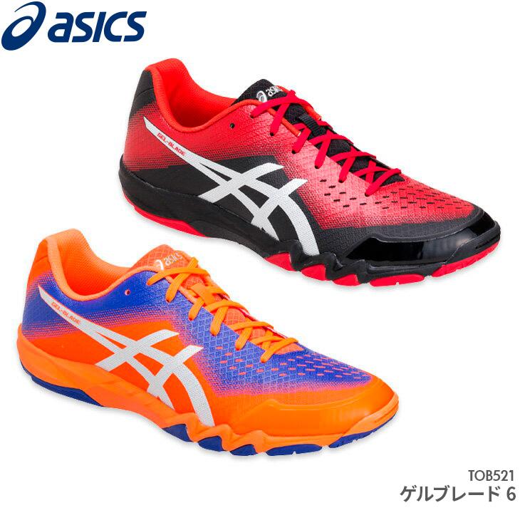 asics chaussures badminton