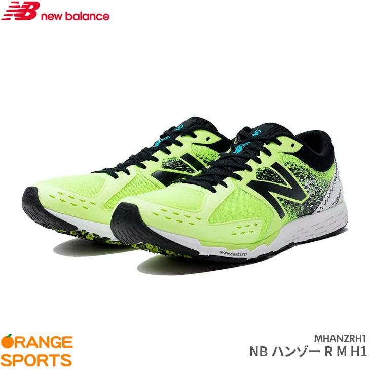 ニューバランス:new balance NB ハンゾー R M H1 NB HANZO R M H1 MHANZRH1足幅:2E ランニングシューズ 陸上 ハイライト/ブラック
