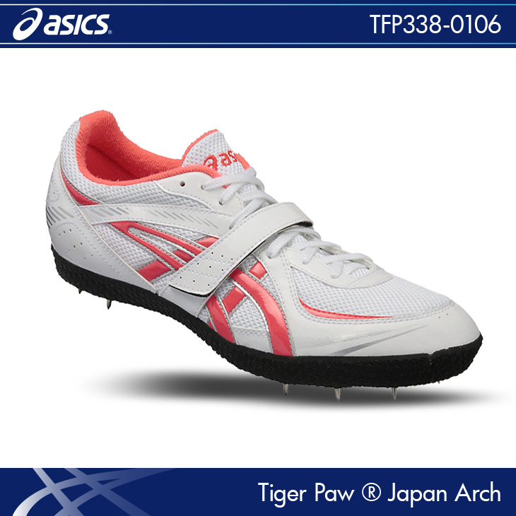 アシックス:asics タイガーパウ JAPAN ARCH TIGER PAW JAPAN ARCH TFP338  陸上スパイク 土助走路兼用ホワイト×フラッシュコーラル(0106)