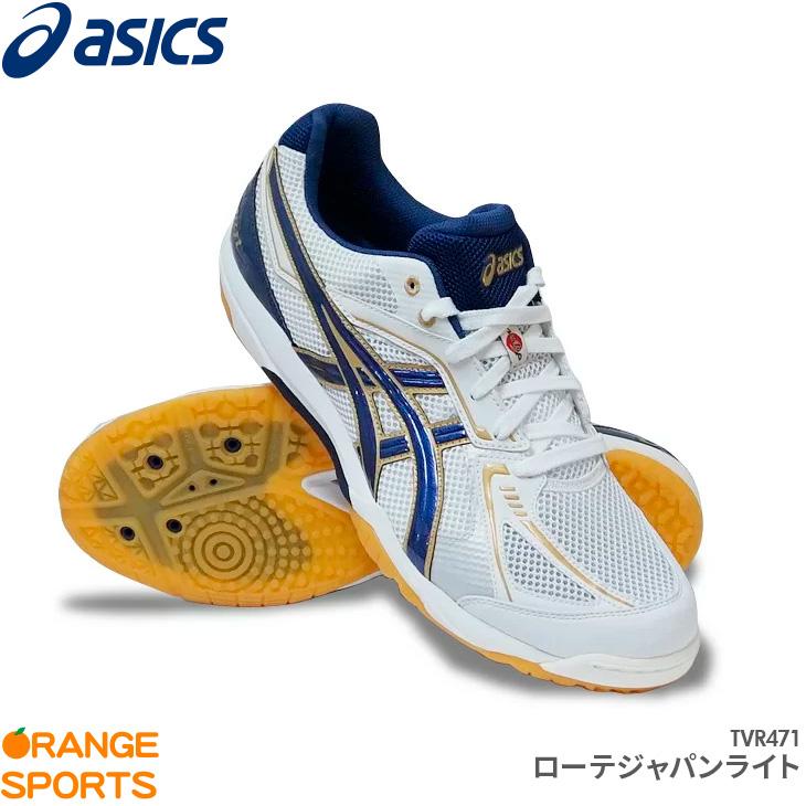 アシックス:asics ローテジャパンライト  ROTE JAPAN LIGHT TVR471 ホワイト×ネイビー(0150)バレーボール バレーシューズ