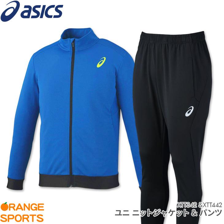 アシックス asics ニットジャケット+パンツセット XTT342 XTT442 ユニ 男女兼用 ランニングウェア 陸上 トレーニングウェア スポーツウェア ジャージ 上下セット