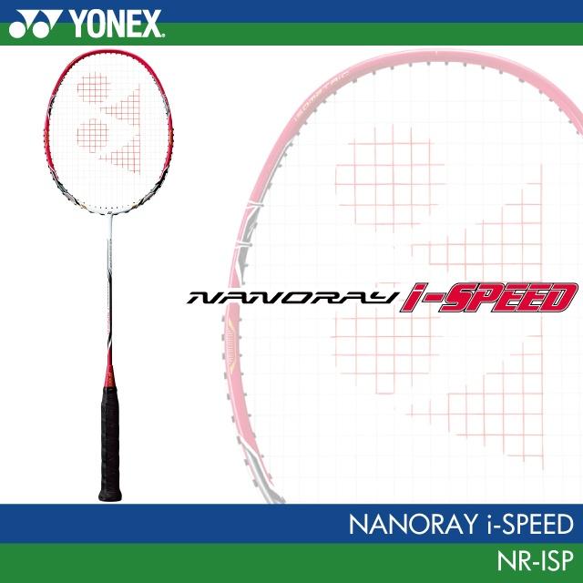 ヨネックス:YONEX ナノレイ i-スピード NANORAY i-SPEED バドミントンラケット