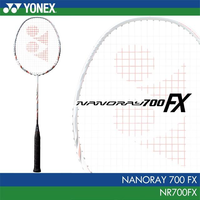 ヨネックス:YONEX ナノレイ 700 FX:NANORAY 700 FX NR700FX バドミントンラケット
